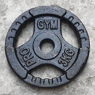 Tạ gang đĩa sắt (giá/1kg)